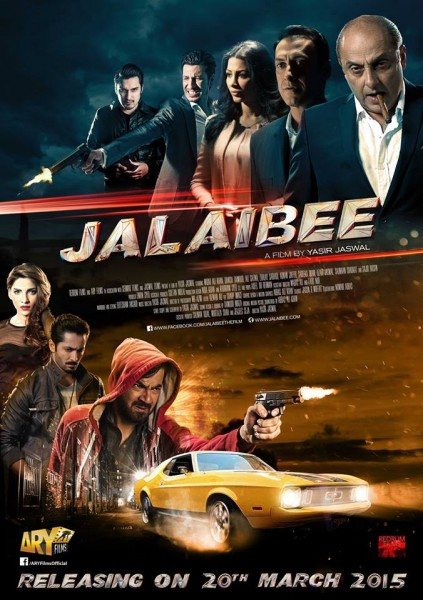 jalaibee-official-trailer (10)