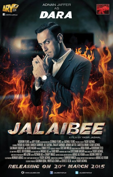 jalaibee-official-trailer (2)