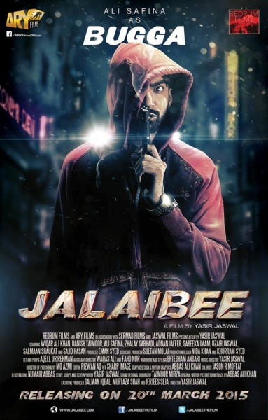 jalaibee-official-trailer (3)