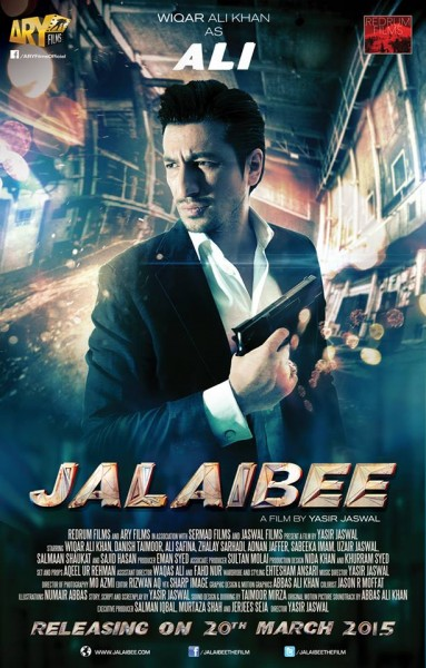 jalaibee-official-trailer (4)