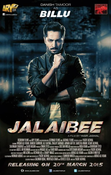jalaibee-official-trailer (7)