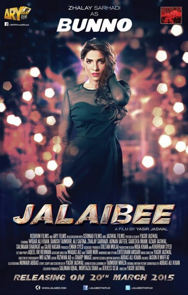 jalaibee-official-trailer (9)
