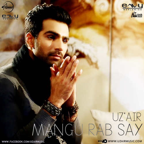 uzair-mangu-rab-say-valentines-day-special