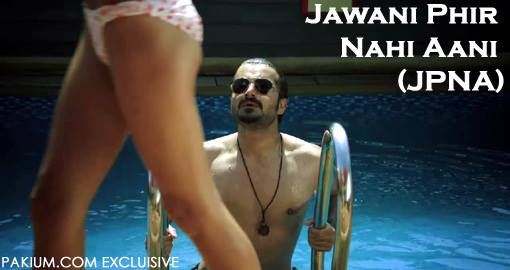 Jawani Phir Nahi Ani poster