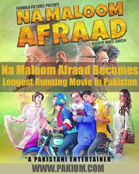 Na-Maloom-Afraad-becomes-longest-running-movie-in-Pakistan-featured-2