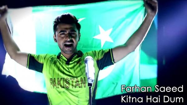 farhan saeed kitna hai dum cricket world cup song