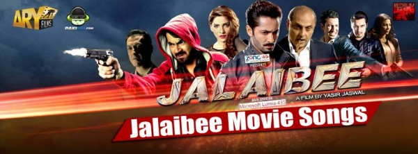 jalaibee-movie-songssoundtracks