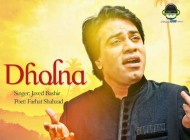 javed-bashir-new-album-dholna-vol-1