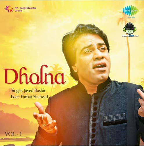 javed-bashir-new-album-dholna-vol-1