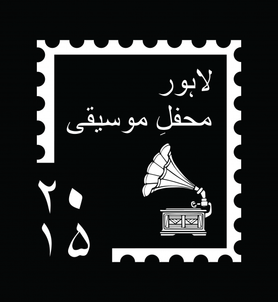 Lahore Music Meet - Logo (1)