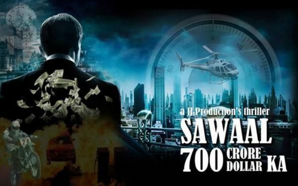 Sawaal 700 Crore Ka poster