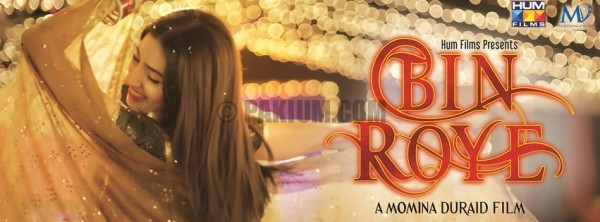bin-roye-trailer-of-pakistani-movie-a-momina-duraid-film