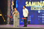 pictures-of-3rd-hum-awards-2015 (239)