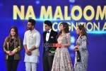 pictures-of-3rd-hum-awards-2015 (246)