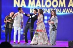 pictures-of-3rd-hum-awards-2015 (6)
