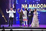 pictures-of-3rd-hum-awards-2015 (66)