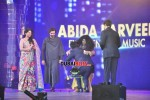 pictures-of-3rd-hum-awards-2015 (95)