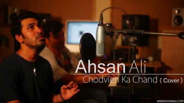 ahsan-ali-chodvien-ka-chand-cover-2