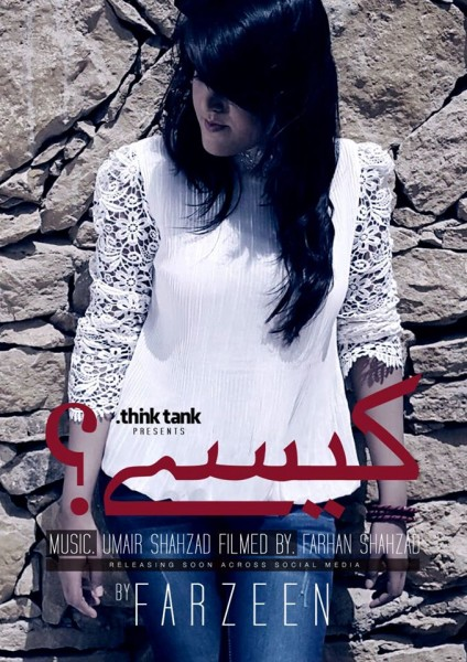 farzeen-iqbal-kaisy-2