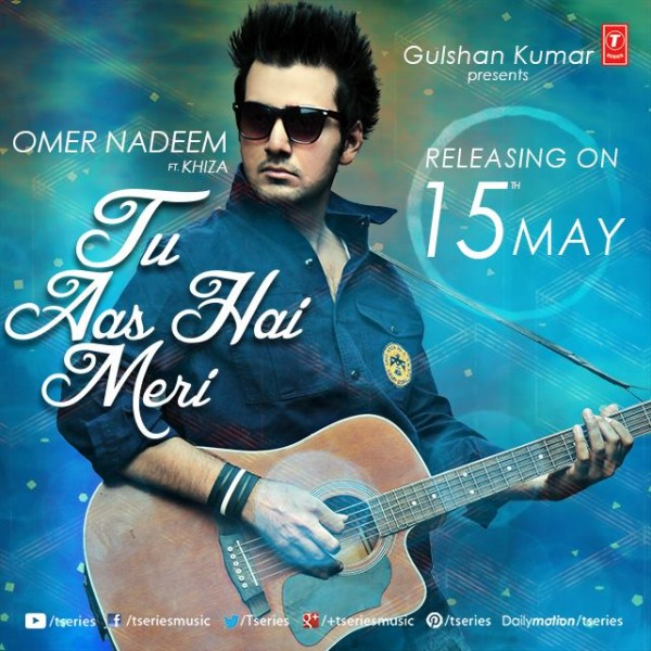 omer-nadeem-ft-khiza-tu-aas-hai-meri-official-music-video