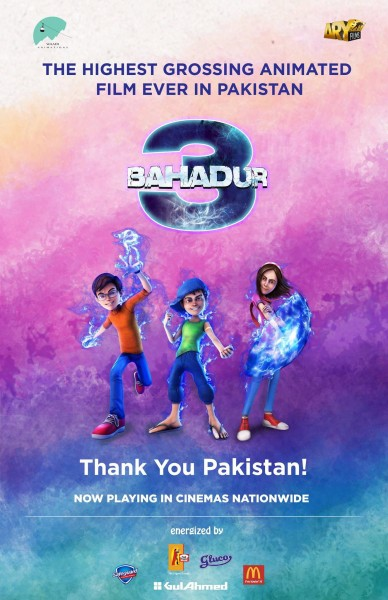 #3Bahadur - Highest grossing animated movie in Pakistan [F]