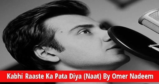 kabhi-raaste-ka-pata-diya-naat-by-omer-nadeem-thumbnail