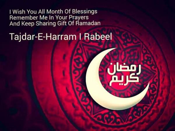 rabeel-tajdar-e-harram-2