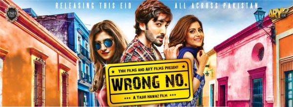 wrong-number-theatrical-trailer-upcoming-pakistani-movie-2