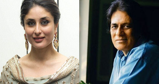 Kareena Kapoor Shoaib Mansoor