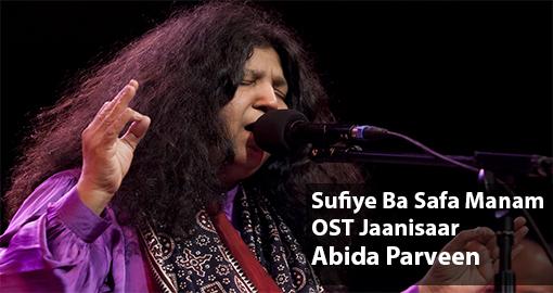 abida-parveen-sufiye-ba-safa-manam-male-version-ost-jaanisaar