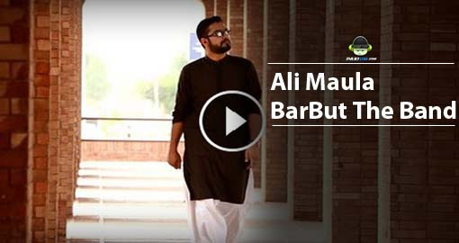 barbut-the-band-ali-maula