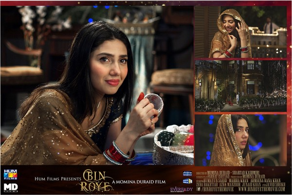 bin roye movie review mahira khan