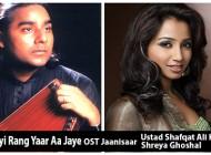 champayi-rang-yaar-aa-jaye-ost-jaanisaar-by-ustad-shafqat-ali-khan-and-shreya-ghoshal