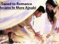 farhan-saeed-to-romance-urwa-hocane-in-mere-ajnabi