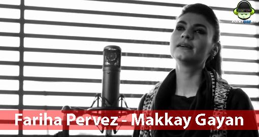 fariha-pervez-makkay-gayan-2