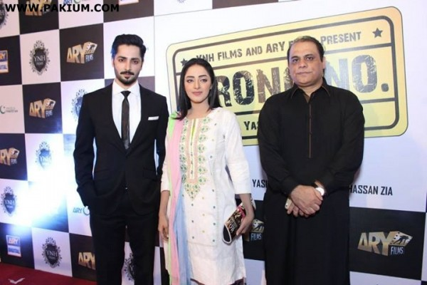 grand-premier-of-film-wrong-number-in-karachi (30)