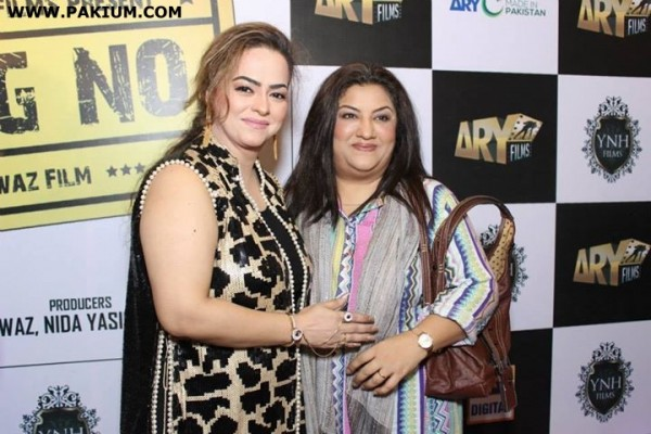 grand-premier-of-film-wrong-number-in-karachi (47)
