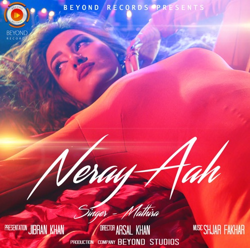 mathira-neray-aah-official-music-video