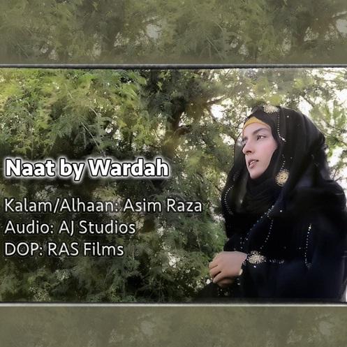 salle-alaa-naat-by-wardah-lodhi
