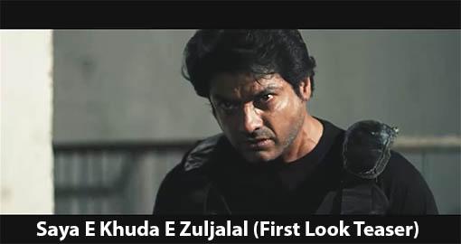 saya-e-khuda-e-zuljalal-first-look-teaser