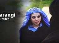 swaarangi-pakistani-movie-official-theatrical-trailer