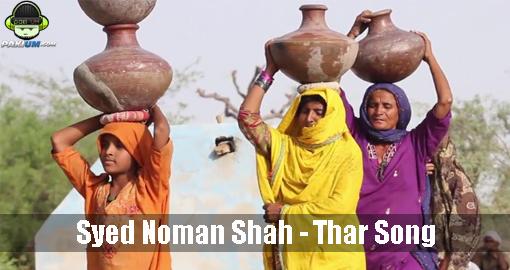 syed-noman-shah-thar-song