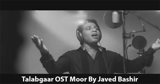 talabgaar-ost-moor-by-javed-bashir