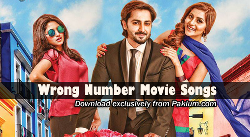 Wrong Number Full Movie HD 2015 - Danish Taimoor - Superhit PAKISTANI Movie