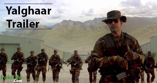 yalghaar-upcoming-pakistani-movie-watch-first-look-trailer