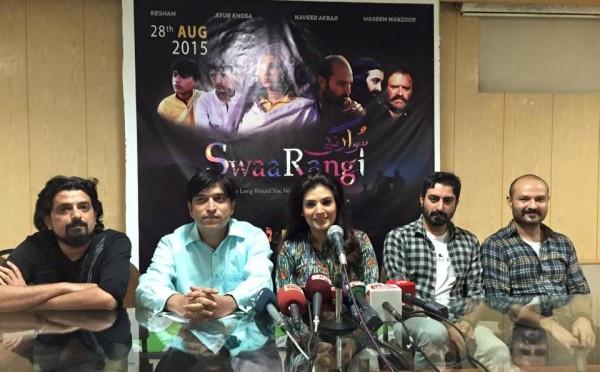 Fida Hussain, Mazhar Abbas, Resham, Waseem Manzoor, Naveed Akbar
