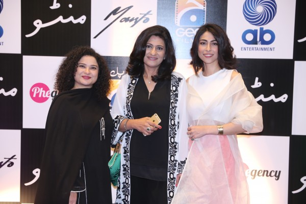 Sania Saeed, Saba Hameed and Meesha Shafi