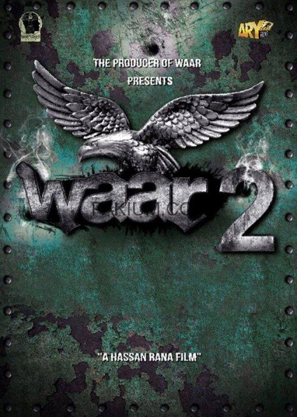 WAAR-2-movie-poster