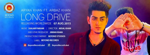 arbaz-khan-and-aryan-khan-long-drive