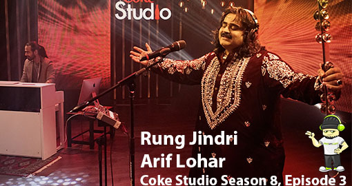 arif-lohar-man-aamadeh-am-coke-studio-8-episode-3-audiovideolyrics